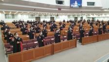 카이캄 제44회 목사안수식