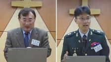 제21회 군선교신학 심포지엄