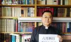 중국 이른비언약교회