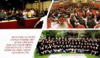 인도네시아 보르네오 서춘화, 장은영 선교사