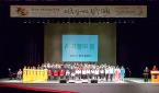 국제장애인문화교류협회중앙회
