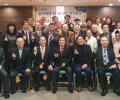 서울홀리클럽 창립 19주년 감사예배 및 정기총회 개최