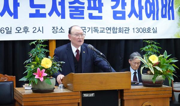 김흔중 목사