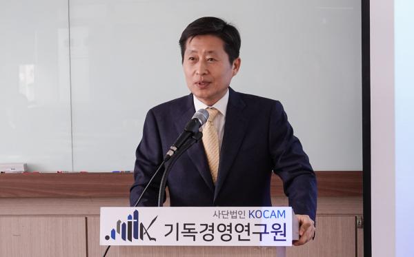 기독경영연구원