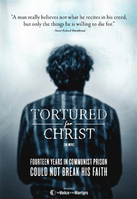 그리스도를 위한 고난 포스터(순교자의 소리)