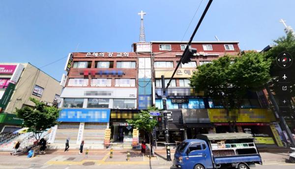 은혜의강교회