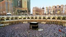 이슬람 메카