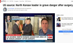 CNN 김정은 위중설
