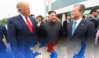 트럼프 김정은 문재인