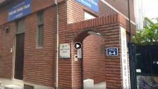 신림동 웨슬리선교관