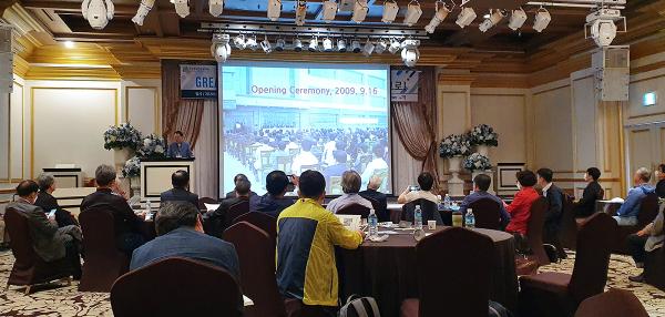 2020 선교통일한국 컨퍼런스