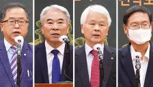 한국교회평신도지도자협회 긴급 기자회견 '코로나 이렇게 합시다! 교회의 전략과 실천'